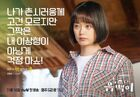Top Star Yoo Baek-TVN-2018-03