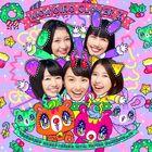 600px-Momoiro Clover Z - Tengoku no Namae