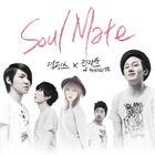 Dickpunks & Ji Yoon - Soulmate