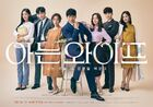 Familiar Wife-tvN-2018-03