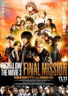 High & Low The Movie 3 Final Mission-2