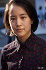 Ishibashi Shizuka