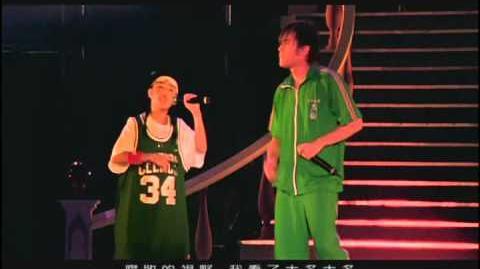 Jay Chou - Coward