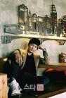 Ji Sung16