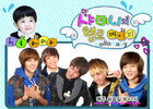 Kbs2-shinee-hello-baby-season-1