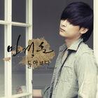 Min Kyung Hoon-DS-LookAhead