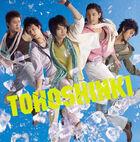 TVXQ - Summer - album cover alt