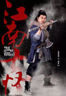 The Legend of the Condor Heroes (2017)-16