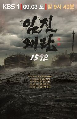 Three Kingdom Wars - Imjin War 1592