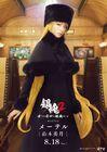 Gintama 2 Yonimo Kimyou na Gintama-chan -3