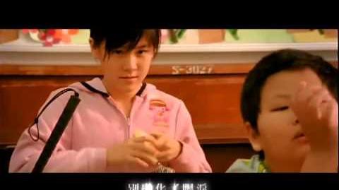 Jay Chou - The Longest Movie