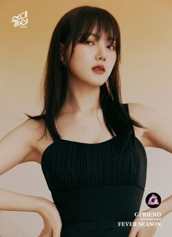 Jung Ye Rin15