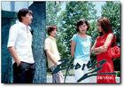Rival-SBS-2002-02