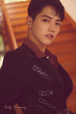 Yoon San5