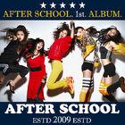 After School - New School Girl