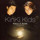 Kinki kids . Yamenaide, PURE-CD