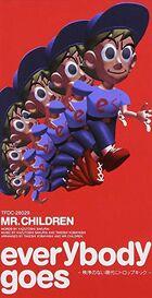 Mr.Children - everybody goes -Chitsujo no Nai Gendai ni Drop-Kick- -CD