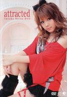 Takana Reina DVD03