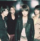 Where you are (cnblue)