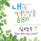 1zKim Yeon Woo – Lie To Me OST Part 4 untitled