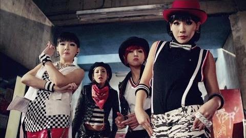 2NE1 - Crush (Japanese Ver)