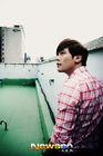 Choi Daniel24