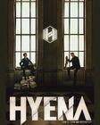 Hyena-SBS-2020-01