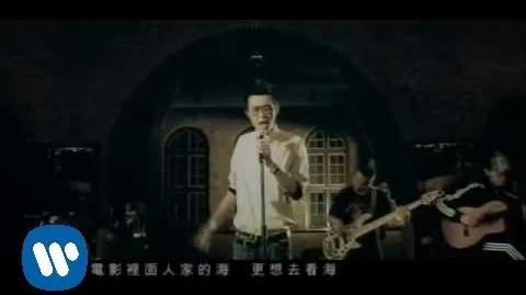 Khalil Fong - 愛愛愛 (Official MV)