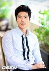 Kim Kang Woo16