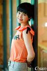 Lee Young Ah5