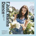 Tiffany - I Just Wanna Dance (Kago Pengchi Remix)