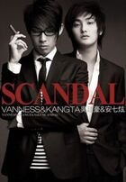 Vanness Wu Cover 02