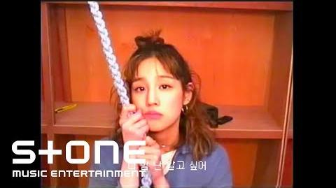 박보람 (Park Boram) - 한 잔만 더 하면 (one more shot) MV