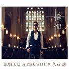 ATSUSHI - Zange (CD)