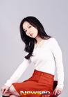 Ahn Min Ah7