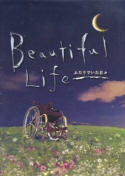 Beautifullife
