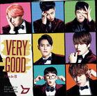 Block B - VERY GOOD (Japanese Ver.) Cover