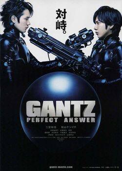 Gantz Perfect Answer1