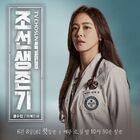 Joseon Survival-CSTV-2019-04