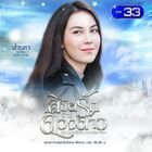 My Love From Another Star-03