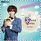 My Unfortunate BoyfriendMBC Dramanet2015-9