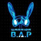 Warrior - EP