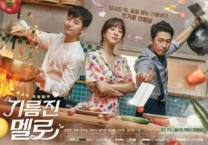 Wok of Love-SBS-2018-01