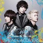 3Peace☆Lovers - Illusion