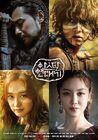 Arthdal Chronicles-tvN-2019-07