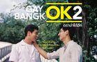 Gay OK Bangkok 2-03
