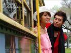 I'm Sorry, I Love You-KBS2-2004-7