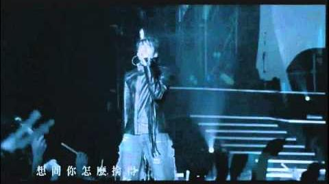 Jay Chou - Happier