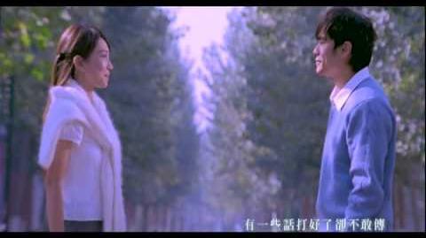 Jay Chou - Romantic Cellphone