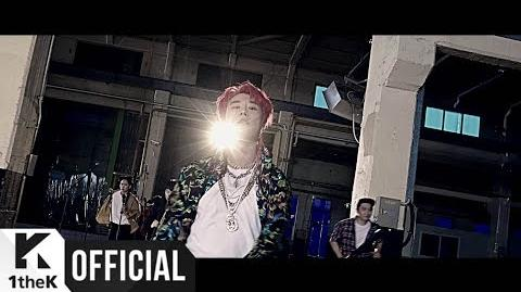 MV San E Wannabe Rapper